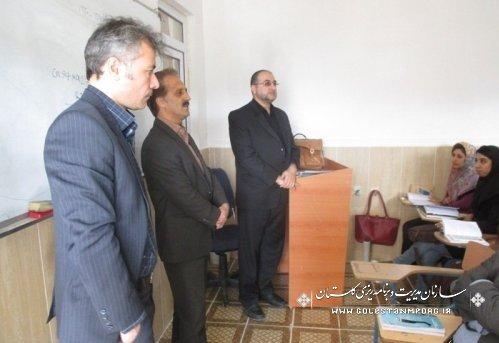 بازدید مدیرکل آمار و اطلاعات استانداری از کلاس آموزشی آمارگیران نفوس و مسکن شهرستان ترکمن