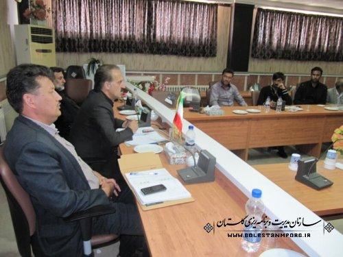 جلسه اطلاع رسانی آزمایش سرشماری نفوس و مسکن 1394 شهرستان ترکمن