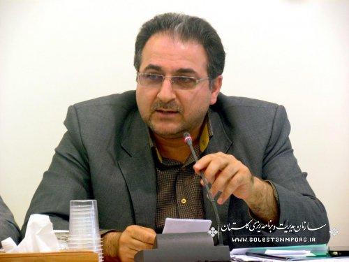 سالنامه آماری گلستان اندرویدی شد