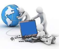 اجرای طرح آمارگیری«استفاده خانوارها و افراد از فناوري اطلاعات و ارتباطات (فاوا)»