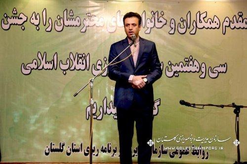 جشن پیروزی انقلاب در سازمان مدیریت و برنامه ریزی استان گلستان