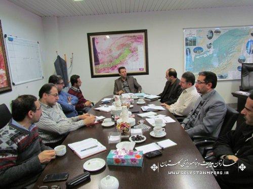 جلسه شورای معاونین ومدیران سازمان