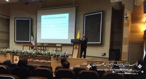جلسه توجیهی شاخص های عمومی و اختصاصی ارزیابی عملکرد سال 1394 دستگاه های اجرایی استان گلستان