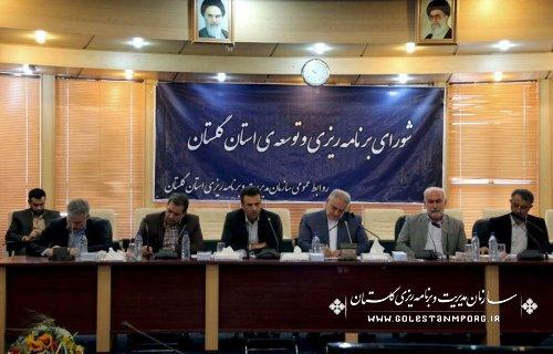 هفتمین جلسه شورای برنامه ریزی استان