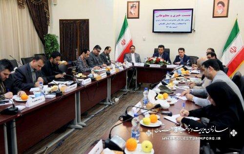 نشست خبری و مطبوعتی رئیس سازمان با اصحاب رسانه استان