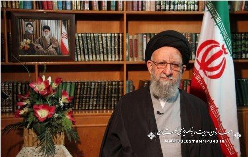 پیام نوروزی حضرت ایت الله نورمفیدی نماینده ولی فقیه در استان گلستان