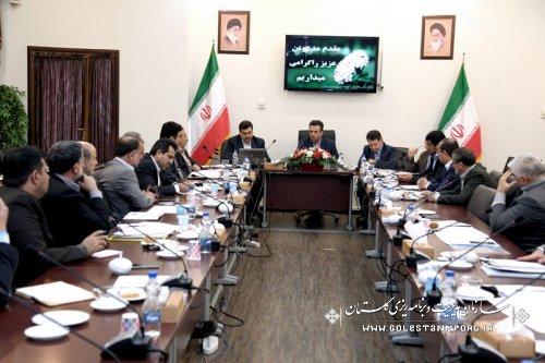 برگزاری اولین جلسه کمیته تامین وتخصیص منابع ومردمی کردن اقتصاد در سال 95