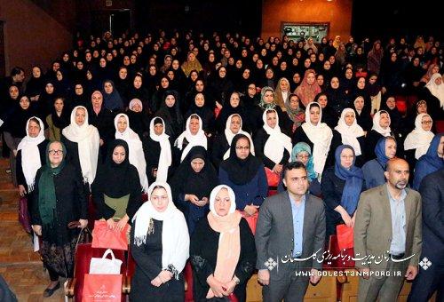 همایش روز ملی جمعیت در گرگان