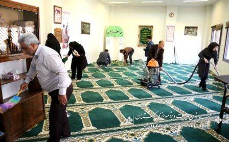 غبار روبی نماز خانه سازمان