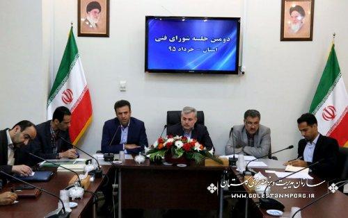 برگزاری دومین جلسه شورای فنی  در سازمان مدیریت وبرنامه ریزی استان