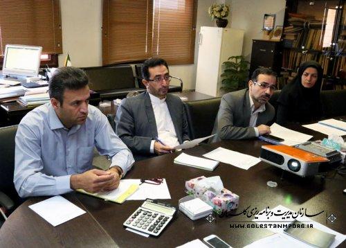 جلسه کمیته توسعه دولت الکترونیک سازمان مدیریت وبرنامه ریزی استان