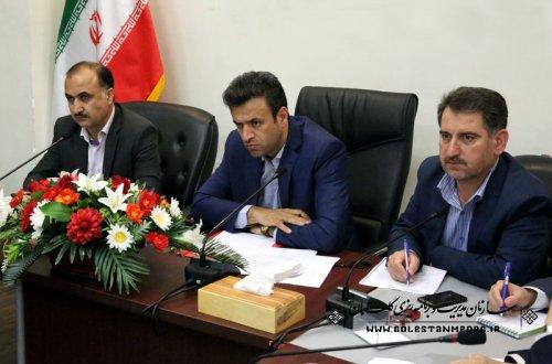 جلسه دبیرخانه اقتصاد مقاومتی استان با اعضاء کمیته عدالت بنیانی وتوسعه اقتصاد مردمی