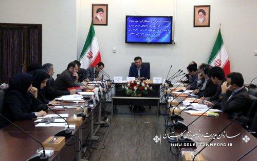 تدوین پیش نویس پیشنهادی آیین نامه روش کار شورای فنی استانها