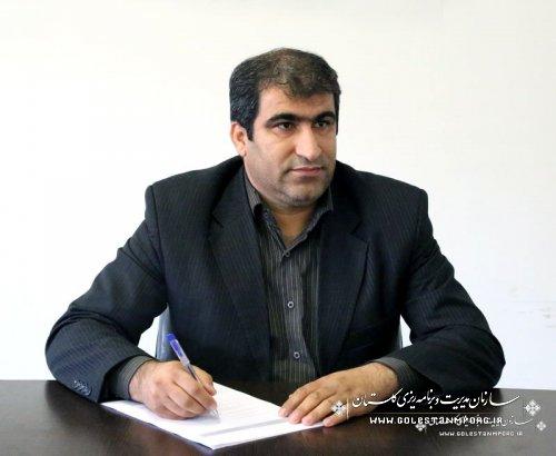 آغاز اجراي طرح آمارگيري از معادن در حال بهرهبرداري از 23 خردادماه لغایت 31 شهریورماه بطور همزمان در استان گلستان و کلیه استانهای کشور