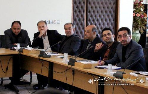 هفتمین ستاد اقتصاد مقاومتی استان گلستان برگزار شد