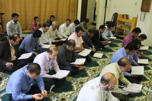 برگزاری دوره تفسیر آیات قران کریم در ماه مبارک رمضان برای کارکنان سازمان مدیریت وبرنامه ریزی استان