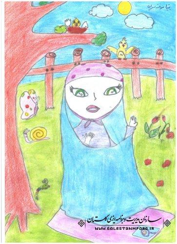 برگزاری مسابقه کتابخوانی و نقاشی با موضوع نماز برای همکاران وخانواده همکاران و فرزندان
