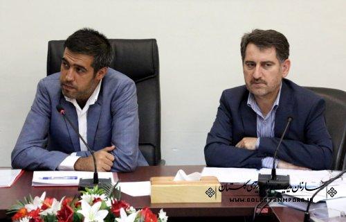 جلسه بررسی پروژه های مصوب سفر کاروان تدبیر و امید به استان