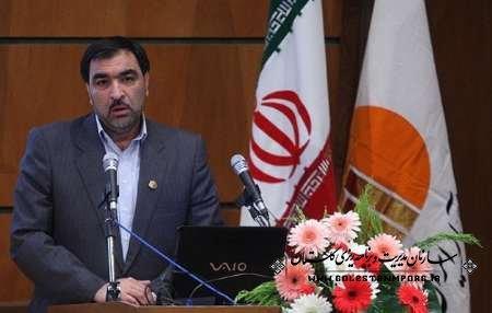 جلسه مسئولین تبلیغات و اطلاع رسانی سرشماری نفوس و مسکن 1395 در مرکز آمار ایران