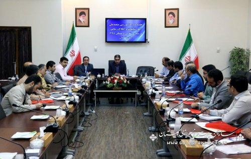 برگزاری جلسه آموزشی-توجیهی متصدیان امور تبلیغات و اطلاع رسانی سرشماری نفوس و مسکن سال 1395 در استان گلستان