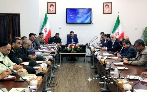 جلسه هماهنگی کمیته برنامه ریزی ،پشتیبانی و مالی اجلاسیه 4000 شهید در سازمان مدیریت ویرانه ریزی استان گلستان