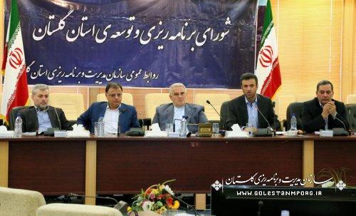 لسه شورای برنامه ریزی استان به ارائه توزیع اعتبارات هزینه ای و تملک دارایی های سرمایه ای سال 1395 استان گلستان