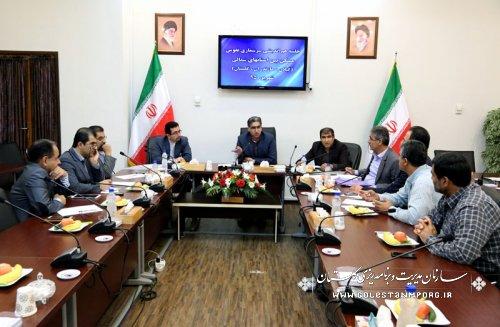 جلسه هم اندیشی یک روزه معاونین آمار واطلاعات سازمان های برنامه و بودجه استانهای گیلان -مازندران و گلستان