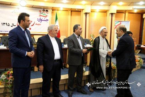 پیش قدم :جشنواره شهید رجایی به پاس زحمات شما مدیران دستگاههای اجرایی در ارائه خدمت به مردم شریف انقلاب اسلامی برگزار می گردد.