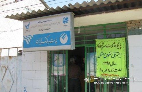 استقبال روستاییان بندرگز از سرشماری اینترنتی نفوس و مسکن 95