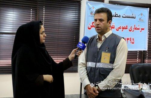 رئیس سازمان برنامه و بودجه گلستان: 238 هزار گلستانی سرشماری اینترنتی شدند/ جایگاه گلستان به دهم ارتقا یافت
