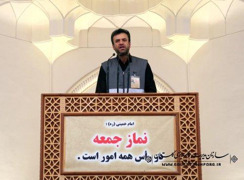 مدیر اجرایی ستاد سرشماری گلستان: گلستانیها با سرشماری اینترتی مسوولان را در برنامهریزیها یاری دهند