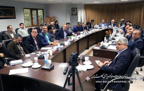 برگزاری جلسه ستاد تسهیل و رفع موانع تولید در مرکز جذب سرمایه گذاری استان.