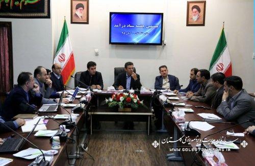 هفتمین جلسه ستاد درآمد و تجهیز منابع استان: