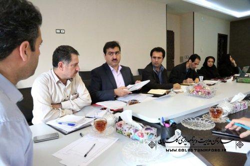برگزاری جلسه دبیرخانه اقتصاد مقاومتی استان گلستان