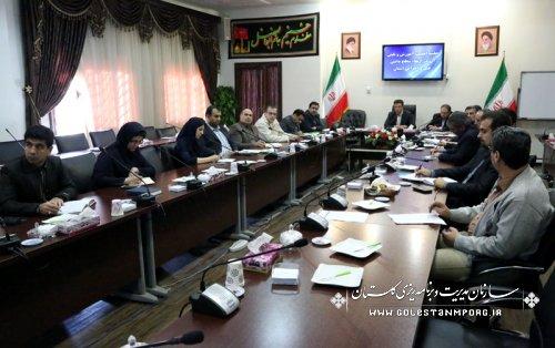 جلسه بررسی اهمیت آموزش و نقش آن در ارتقاء سطح دانش فنی و اجرایی استان