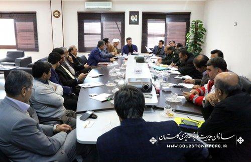 برگزاری جلسه هماهنگی کمیته برنامه ریزی و پشتیبانی اجلاسیه 4000 شهید استان