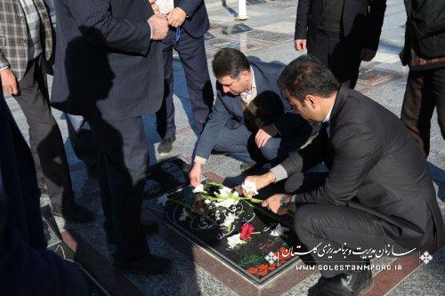 تجلیل از یاد و خاطره شهدای 8 سال دفاع مقدس: