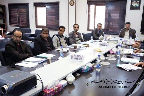 برگزاری جلسه شورای معاونین ومدیران سازمان