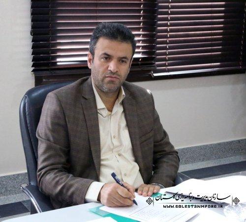 برگزاری جلسه شورای معاونین ومدیران سازمان 1395/9/23