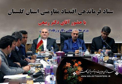 ربیعی وزیر تعاون ، کار و رفاه اجتماعی :پیش قدم رئیس سازمان برنامه وبودجه از مدیران باهوش استان گلستان است