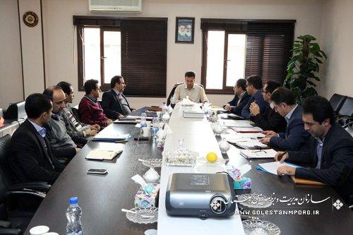 دوازدهمین جلسه شورای معاونین ومدیران سازمان