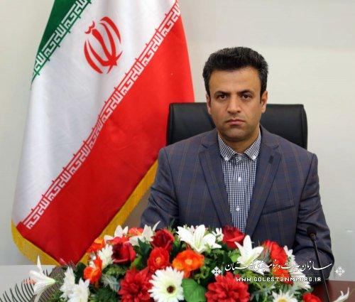 انتخاب استان گلستان بعنوان استان برتر در اجرای فرآیند ارزیابی عملکرد دستگاههای اجرایی استانی در سال 1394