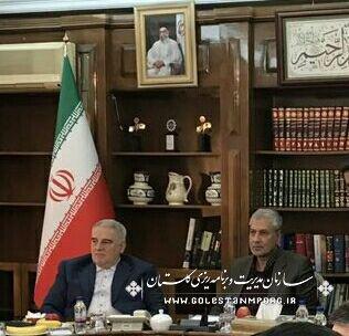بیست ویکمین جلسه ستاد اقتصاد مقاومتی استان گلستان