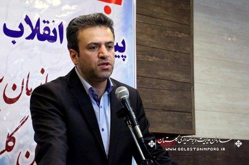 جشن پیروزی انقلاب در سازمان برنامه وبودجه استان گلستان