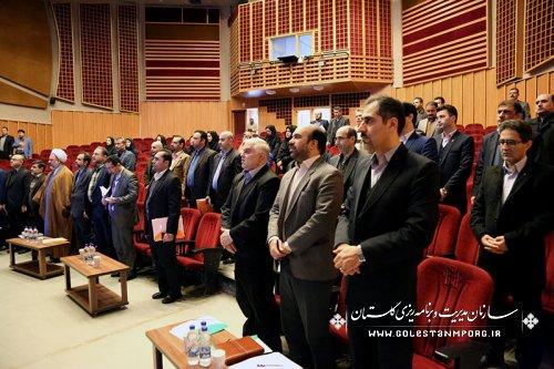 برگزاری دوره آموزشی حقوق بانکی با تأکید بر قانون رفع موانع تولید