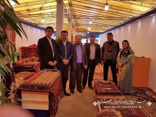 بازدید نمایندگان استان از نمایشگاه صنایع دستی استان گلستان در سازمان برنامه وبودجه کشور
