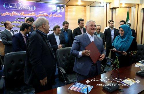 استاندار گلستان :طی دولت تدبیر و امید بیش از 56 هزار شغل در گلستان ایجاد شده است