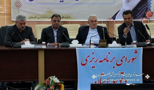دومین جلسه شورای برنامه ریزی توسعه استان