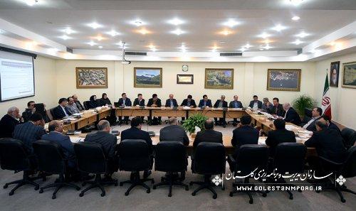 بیست وششمین جلسه ستاد اقتصاد مقاومتی استان گلستان