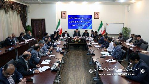 برگزاری جلسه تبصره 36 قانون اصلاح بودجه 1395